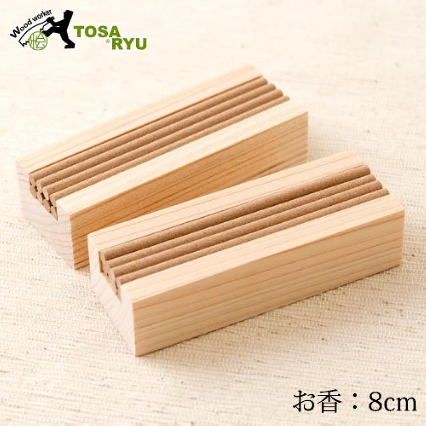 ばかげた十分規模土佐龍四万十ひのき森林香リフィル16本入りお香スティック?線香高知県の工芸品Cypress Incense, Kochi craft