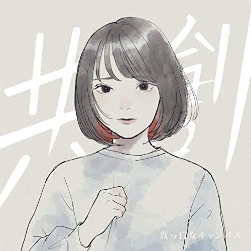 1st Album 「共創」 (通常盤)