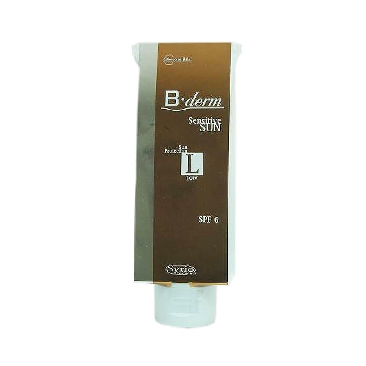 サーフィン床を掃除するリビングルームB-derm Sun Cream Spf6 125ml [並行輸入品]