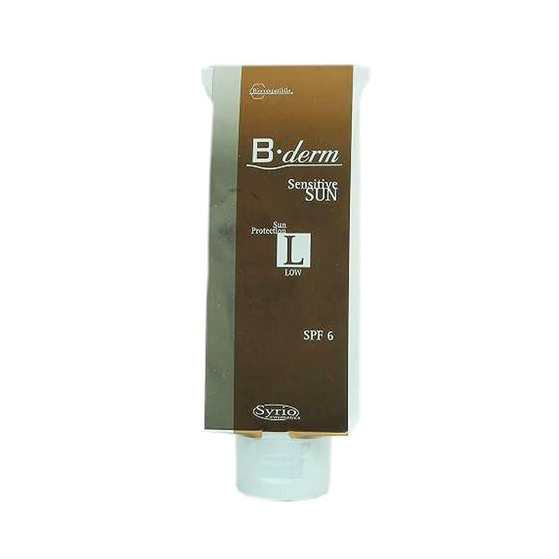 だらしないリベラル力B-derm Sun Cream Spf6 125ml [並行輸入品]