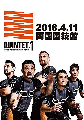 QUINTET.1 DVD