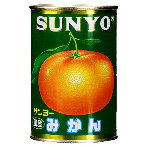 サンヨー みかん 国産 4号 435g×24缶(12缶入り×2ケース) 缶詰