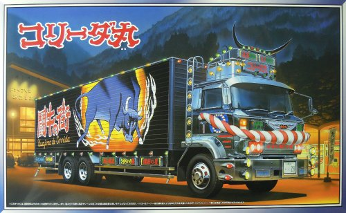 Aoshima Shiina Kyuso Corrida-Maru (Long Chassis Cooler Truck)