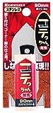 コテっちゃん ステンレス剣先鏝 90mm 12600900040
