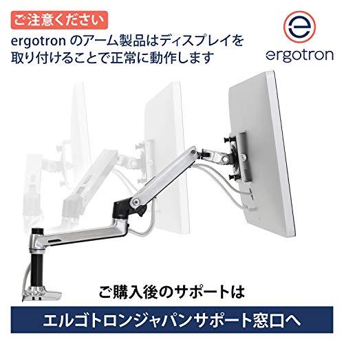 エルゴトロンMXデスクマウントモニターアーム30インチ(6.4~13.6kg)まで対応45-214-026
