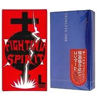 オカモト スキンレス 1500 12個入 + FIGHTING SPIRIT (ファイティングスピリット) コンドーム Lサイズ 12個入