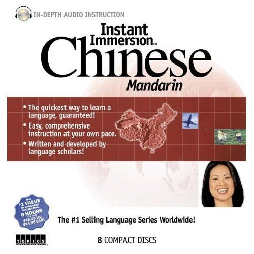 Instant Immersion Chinese-Audio