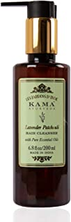 Kama Ayurveda Lavender Patchouli Hair Cleanser
