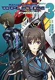 Muv-Luv Alternative Total Eclipse rising - Vol.3 (Dengeki Comics) Manga by ASCII (2014-08-02)