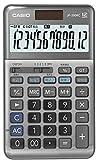 カシオ CASIO 12桁 軽減税率電卓 税計算 ジャストタイプ JF-TK20 セット
