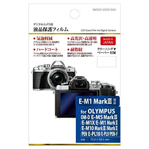 ハクバ 液晶保護フィルム(OLYMPUS E-M10MK3専用) BKDGFOEM10M3