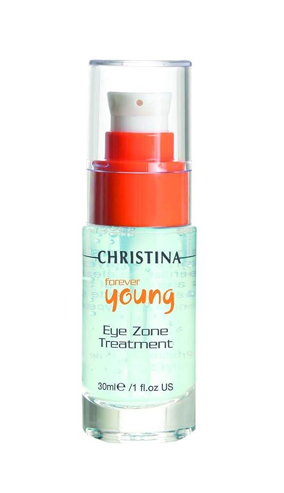 土砂降りたくさんナースChristina Forever Young Eye Zone Treatment Cream 30ml 1fl.oz
