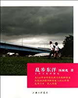 Walking in Japan (Chinese Edition)