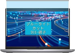 Sukix ブルーライトカット ガラスフィルム 、 Dell Latitude 5000 5520 15.6インチ 向けの 有効表示エリアだけに対応 ガラスフィルム 保護フィルム ガラス フィルム 液晶保護フィルム シート シール 専用