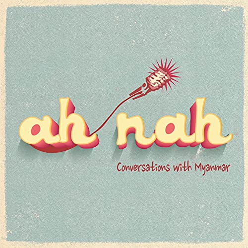 ah nah Podcast By Suzanne & Ruth cover art