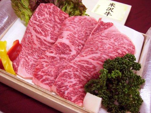 最高級熟成米沢牛 A5等級メス サーロイン 焼肉用 300g 黒箱入
