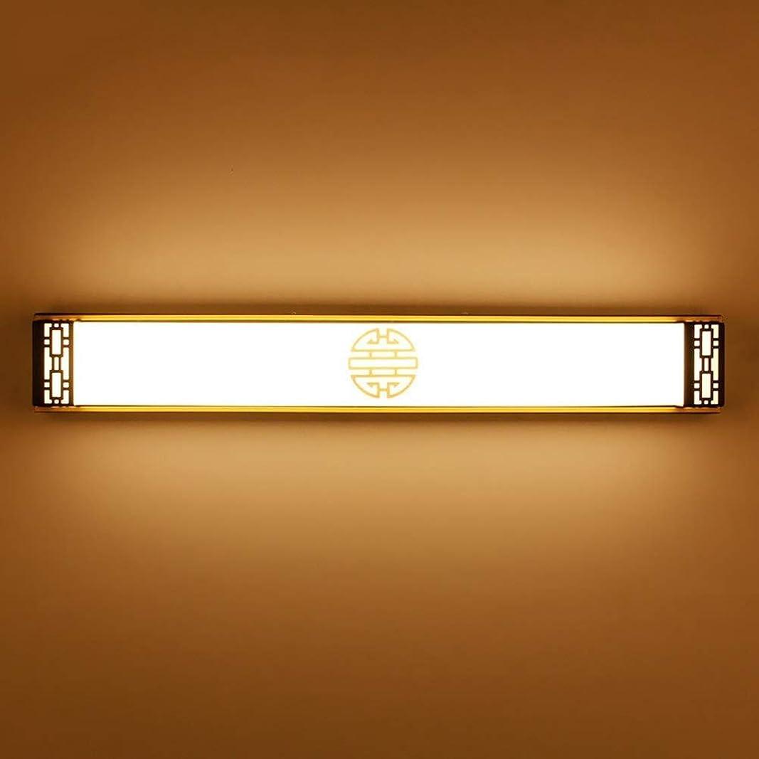 ハック腐食する学んだチュアンロン 中国風のレトロ防水浴室ライトミラーヘッドライト、古典的な装飾壁ライト アクリル (Size : 19in)