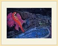 シャガール・「セーヌ河の橋」 プリキャンバス複製画・ 額付き(デッサン額/大衣サイズ/木地色)