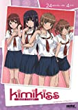 Kimikiss: Pure Rouge Complete Collection [DVD] [Import] image