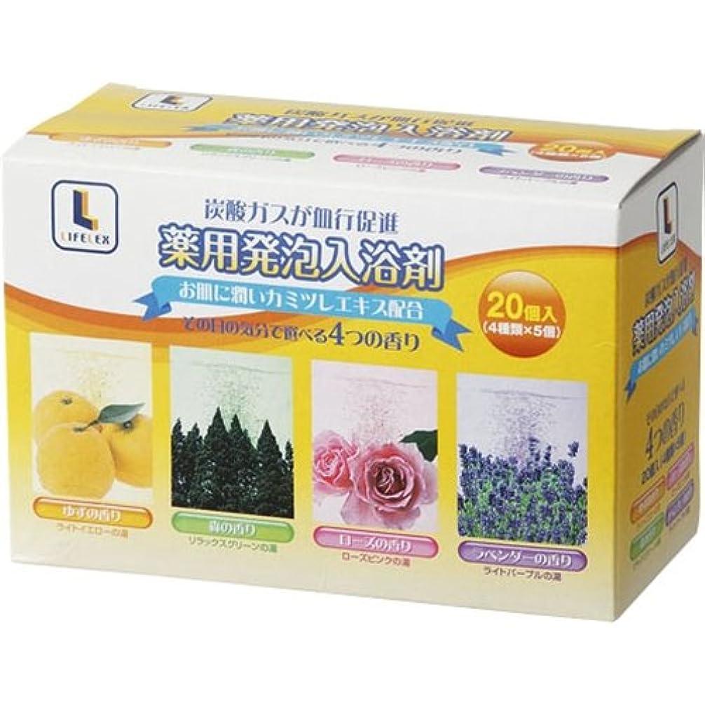 目の前の釈義乳コーナンオリジナル 薬用発泡入浴剤 40g×20錠
