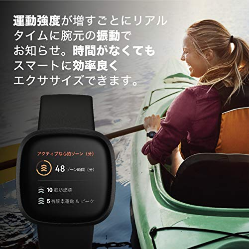 FitbitVersa3Alexa搭載/GPS搭載スマートウォッチBlackブラックL/Sサイズ[日本正規品]
