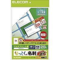 (2個まとめ売り) エレコム なっとく名刺 速切クリアカット マルチプリント紙 白 250枚 MT-JMKN2WNNZ