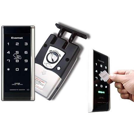 A.P.O(エーピーオー) デジタルロック 引き戸用 電子錠 暗証番号 電子キー タッチパネル式ドアロック 簡単取付