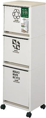 アスベル 資源ゴミ分別ワゴンワイド3段43L ベージュ