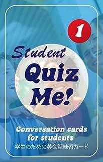 クイズ ミー ! 英会話 カードゲーム スチューデント パック 1 【英語 教材】 Quiz Me! Conversation Cards for Student - Pack 1