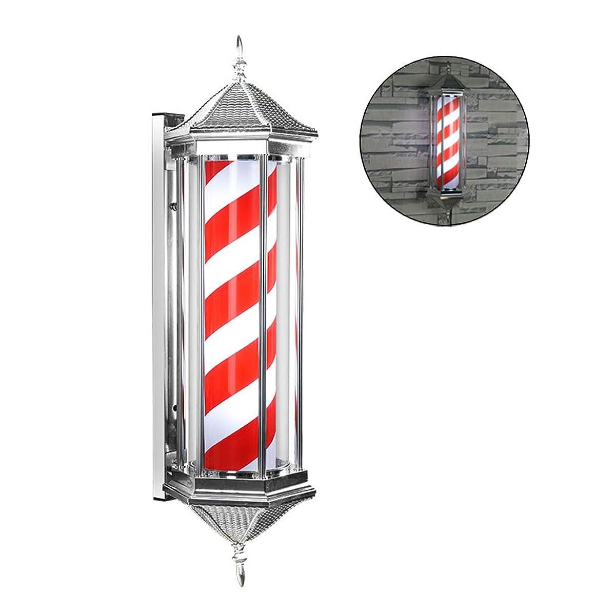 キャッシュばかげた別々に防水屋外理髪店ポール回転して美容院サロンサイン理髪店ポールLEDライト - 赤、白、青のストライプレトロセーブエネルギー壁ランプ,Red