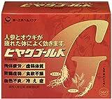 【第3類医薬品】ヒヤクゴールド 360カプセル ×2