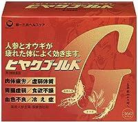 【第3類医薬品】ヒヤクゴールド 360カプセル ×3