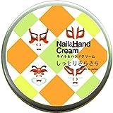 カレン ネイル&ハンドクリーム しっとりさらさら 歌舞伎 50g