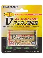 オーム電機 乾電池 Vシリーズ アルカリ乾電池 単1形 1本パック OHMLR20/1B/V