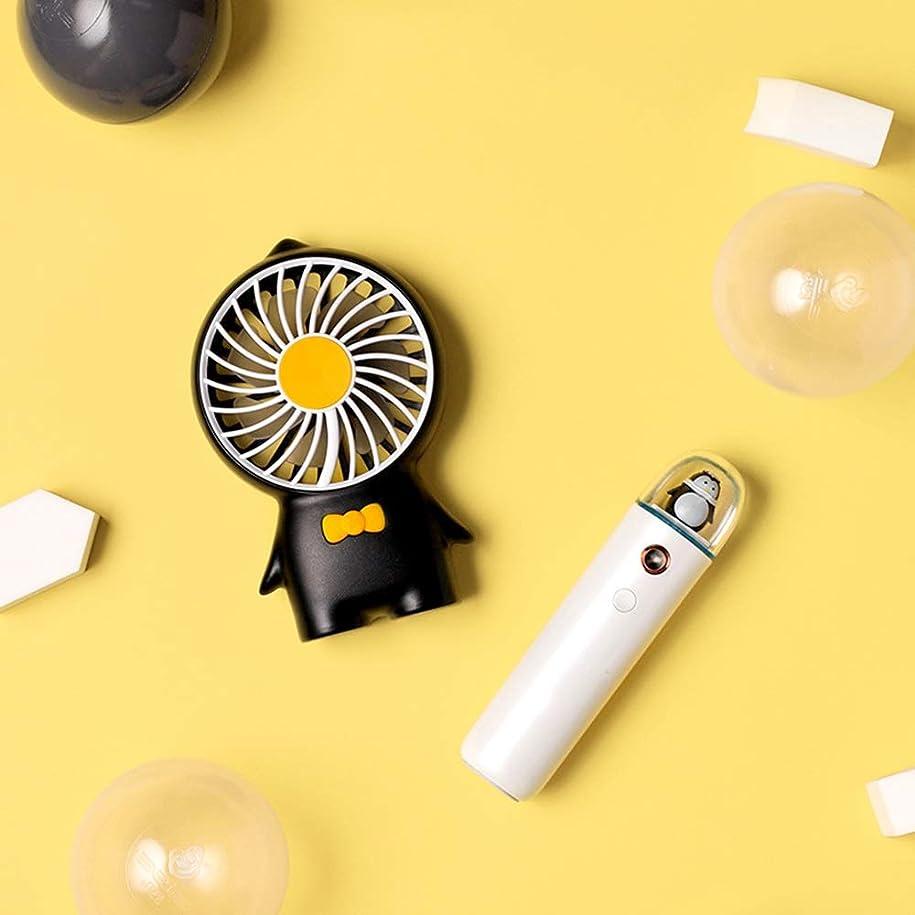 スパイラル見出しテンポZXF コールドスプレー水道メーターusb充電ナノスプレー小さなファン水道メーター美容機器黒モデルホワイトガールギフト用ガールフレンドセット 滑らかである (色 : Black)
