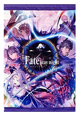 劇場版 Fate/stay night [Heaven's Feel] III. spring song 公式グッズ B2タペストリー ③
