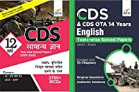 CDS & CDS OTA 12 Varsh Samanya Gyan & English Solved Papers (2009 - 2020)