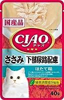(まとめ買い)いなばペットフード CIAOパウチ 下部尿路配慮 ささみ ほたて味 40g IC-307 猫用 【×48】