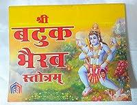 GOVIND & SONS TRADERS-Shri Batuk Bhairav Stotra