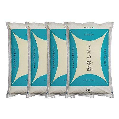 令和2年産 青天の霹靂 20kg (5kg×4袋) 青森県産 白米