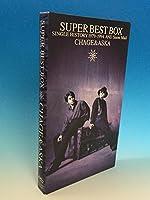 SUPER BEST BOX