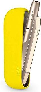 Cable Technologies Soft Case per IQOS® 3, Custodia Cover di Protezione Morbida per Sigaretta Elettronica IQOS® 3 Silicone ...