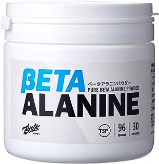 家で人気のあるバルクスポーツアミノ酸ベータアラニンパウダー..ランキングは何ですか