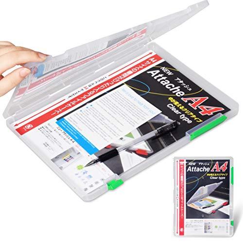 SAYEEC 収納ボックス ファイルボックス 小物収納ケース A4サイズ 卓上収納 ファイル整理 雑誌/新聞/書類/小物入れ 書類収納 ペン カード 収納ボックス 半透明 防水 軽量 密閉性