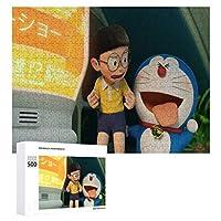 Doraemon ジグソーパズル 1000ピース diy 絵画 学生 子供 TOYS Jigsaw Puzzle 木製パズル 溢れる想い おもちゃ 幼児 アニメ 漫画 プレゼント エンスカイ ドラえもん 野比のび太 壁飾り 無毒無害 ギフト クリスマス