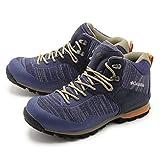 [コロンビア] ブーツ メテオミッド オムニテック ニット YU3978 02.カーボン 25cm [並行輸入品]