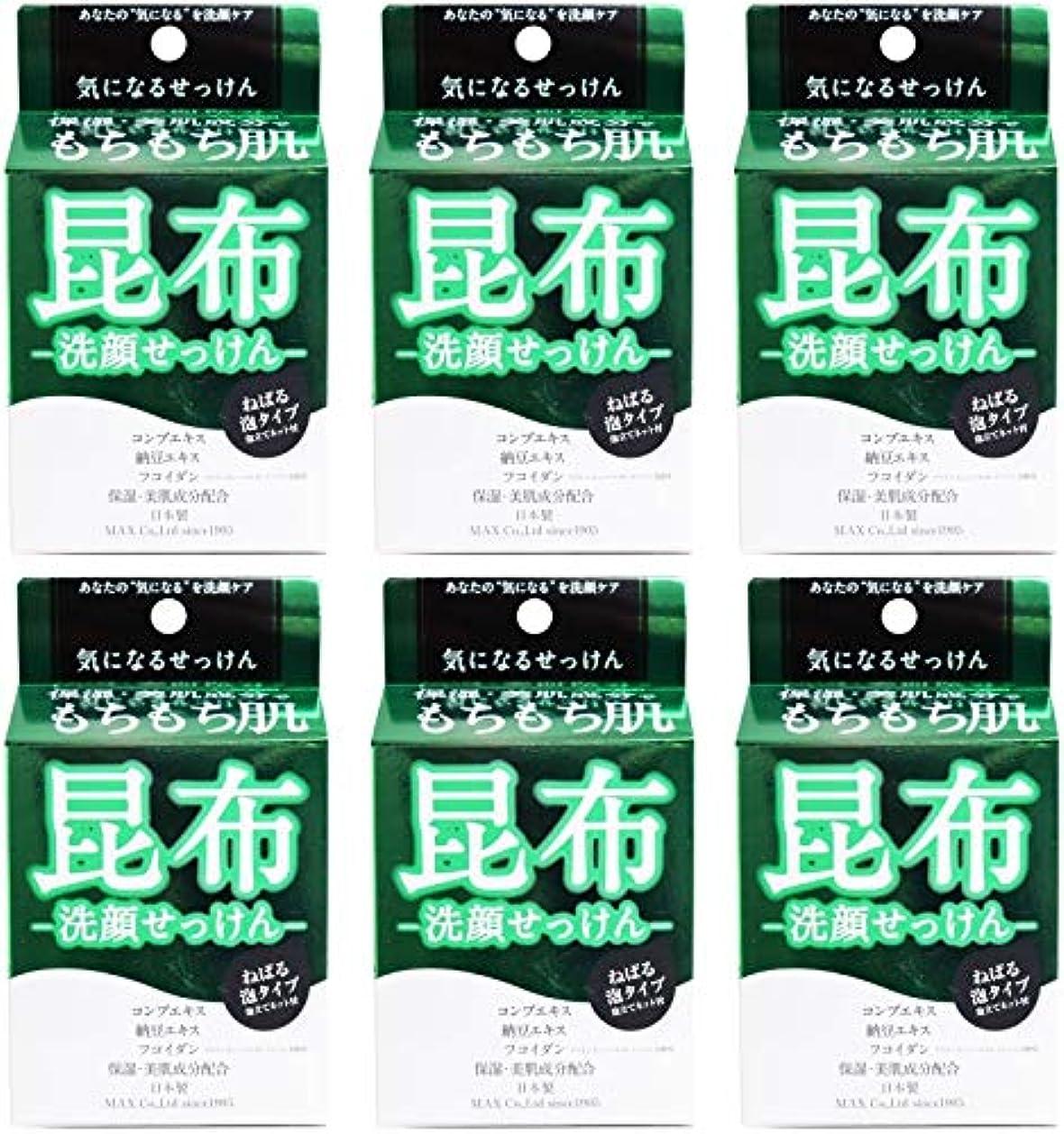 スキッパー業界アセ【まとめ買い】気になる洗顔石けん 昆布【×6個】