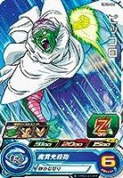 スーパードラゴンボールヒーローズ UM12-005 ピッコロ C