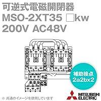 三菱電機(MITSUBISHI) MSO-2XT35 1.0kw 200V AC48V 可逆式電磁開閉器 (コイル呼びAC48V 補助接点2a2bx2 サーマル2素子) NN