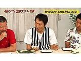 怒りの麻婆豆腐-1GP